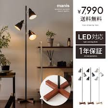 stand light fashionable floor light indirect lighting floor stand stand lighting led for light nordic simple