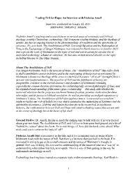essays about racial discrimination