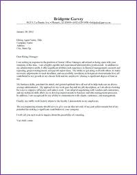 Adminstrative Assistant Cover Letter Administrative Assistant Cover