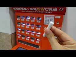 How To Make Your Own Vending Machine Inspiration Seal Vending Machine Make Your Own Seal VanyuFuji Vending Machine