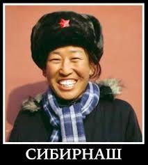 Поворот Путина к Китаю проходит не так гладко, как ожидала Россия, - Bloomberg - Цензор.НЕТ 7842