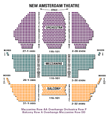 Aladdin Theater Nyc Seating Chart Aladdin