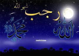 Puasa di bulan rajab disunahkan bagi muslim karena banyak keutamaan nya. Kapan Berapa Hari Puasa Bulan Rajab Tahun 2021 Jatuh Pada Tanggal