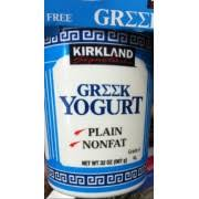 kirkland signature greek yogurt non fat plain nutrition grade a