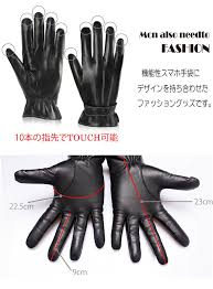 cute leather smartphone gloves women far plain smartphone enabled smartphone gloves