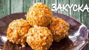 Золотая <b>закуска</b>. <b>Блюда</b> на Новый Год. Рыбный салат в шариках ...
