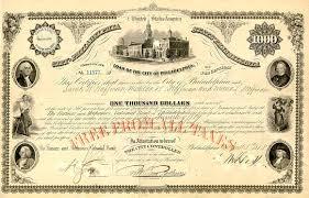 Муниципальные облигации виды заемщики заимодавцы Промразвитие Муниципальные облигации виды заемщики заимодавцы