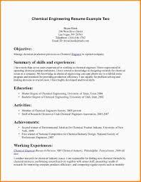 4 engineering internship resume nypd resume related for 4 engineering internship resume