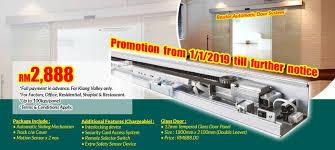 malaysia automatic sliding door roller shutter supplier