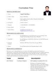 Sample Of Curriculum Vitae Adorable Curriculum Vitae Example Engineering Sample Resume Cv Format Civil