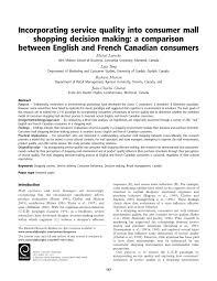 journal paper research of nursing pdf