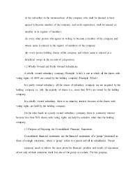essay about safety childhood in hindi