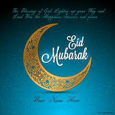 happy eid mubarak wishes 2021 eid ul fitr
