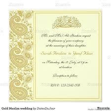 muslim marriage invitation card design best of wedding invitation
