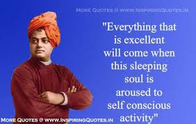 Swami Vivekananda Quotes Images Wallpapers Pictures Photos BVE Custom Quotes Vivekananda