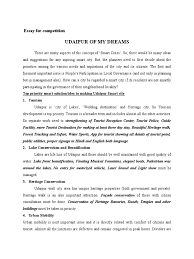 essay smartcity udaipur docx waste bus