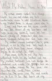 write an essay my mother i love my mother an essay fiction fictionpress
