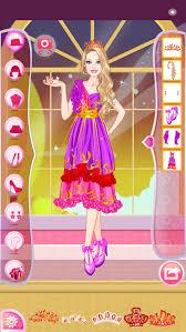 mafa fire princess dress up apps 148apps frozen makeup cartoon games