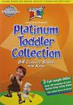 Cedarmont Platinum Collection