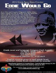 eddie would go write an essay the eddie aikau essay contest  eddie would go write an essay the 2012 eddie aikau essay contest