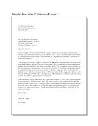 Cover Letter Elementary Teaching Cover Letter Elementary School