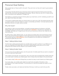 Short Term Professional Goals Academic Personal Professional Goal Setting Activity Pages 1