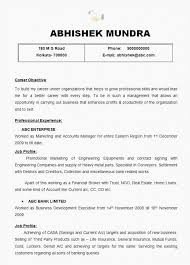 Simple Resume Format Download Microsoft Word Newspaper Template Free Download Awesome Simple