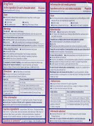 Children S Chewable Benadryl Dosage Chart Childrens Benadryl Allergy Relief Grape Chewables