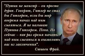 С самой первой встречи с Путиным я получила список требований, сводившийся к тому, что либо ты становишься на колени, либо являешься врагом, - Грибаускайте - Цензор.НЕТ 2918