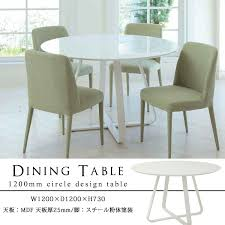 dining round table 120 cm cafe table white round cafe table round dining table 120 four