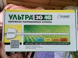 Обзор от покупателя на <b>Антенна</b> Рэмо Ультра <b>3G</b>/<b>4G</b> ...