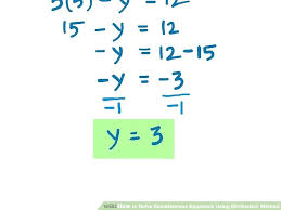 linear system elimination math image titled solve simultaneous equations using elimination method step math playground duck