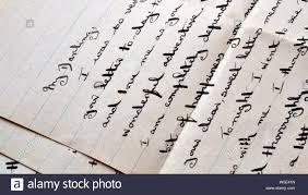 A Close Up Of A 1940s Love Letter Written During World War