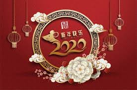 chinese new year card 2020 2020 chinese new year greeting card download free vectors