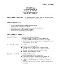 First Job Resume Objective Examples Resume Corner