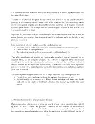 format of essay example journal entry