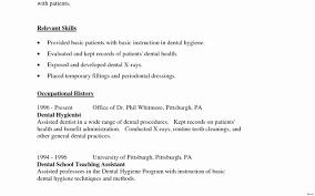 Dental School Resume Sample Inspirational Example Dental Assistant