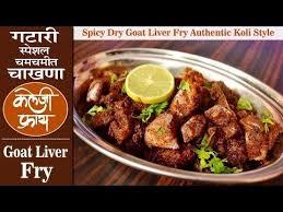 Bananthi Food Chart Kaleji Fry Goat Liver Fry Recipe Gatari Special