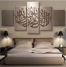 charming ideas arabic wall art modern house islamic calligraphy 5 panel framed canvas poster canvart uk on islamic calligraphy wall art uk with charming ideas arabic wall art modern house islamic calligraphy 5