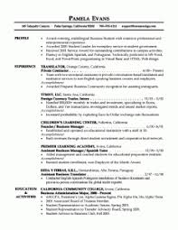 resume objective examples entry level human resources        resume objective examples entry level human resources