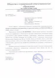 Новости и акции Страница Компания Аксис Авто