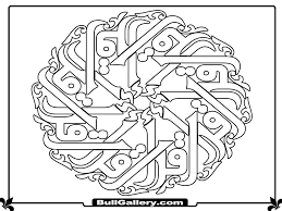 Arabic Coloring Pages Getcoloringpagescom