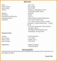 job biodata format create professional resumes job biodata format biodata form format for job application images of resume