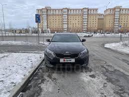 Продам <b>Kia Optima</b> 2015 в Тюмени, <b>Защита картера</b>, ковры ...