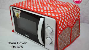 Kitchen Small Appliance Covers