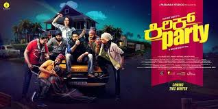 movie review kirik party is a breezy college film movie review spy kirik party kannada movie review