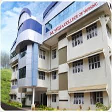 AL SHIFA COLLEGE OF NURSING - Nursing Admissions