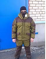 <b>Костюм горка 3</b> в Беларуси. Сравнить цены, купить ...