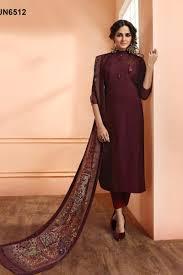 Plain Silk Salwar Kameez Designs Designer Wine Color Art Silk Salwar Kameez With Stone Work