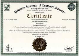 New Sample Certificate